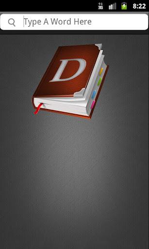 【免費書籍App】Dictionary!-APP點子