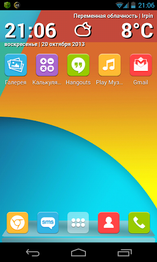 Nexus 5 Multi Launcher Theme 2