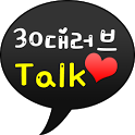 맞춤조건 30대★우리들만의세상★  미팅 채팅 커뮤니티 icon