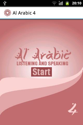 Al Arabic Lessons 16-20