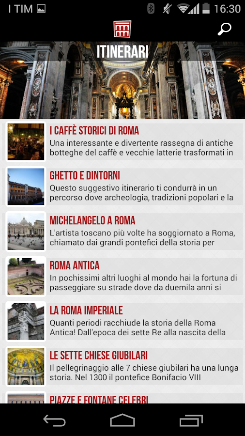 Roma Mobile Guide- screenshot