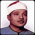 Abdul Basit Quran MP3