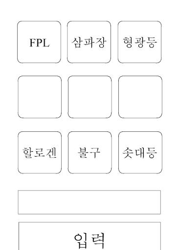 免手機!輕鬆註冊無限個 LINE 帳號,電腦版也可通過 PinCode 安全認證(BlueStacks) _ 重灌狂人