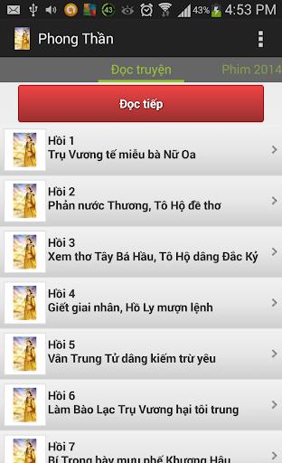 Phong Thần Truyện Phim