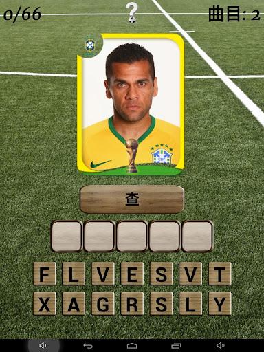 2014年世界杯竞猜|玩益智App免費|玩APPs