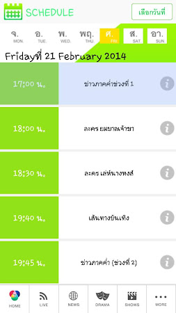 BBTV CH7 3.1.15 screenshot 322582
