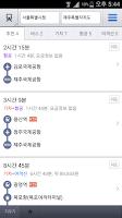 Screenshot of Daum Maps - Subway