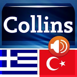 Greek<>Turkish Gem Dictionary Icon