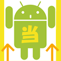 ロト・ナンバーズ予想当選番号抽出アプリ icon