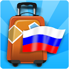 Phrasebook Russian icon
