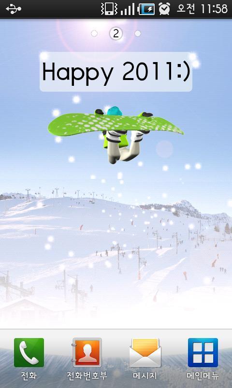 Snowboarder LiveWallpaper- screenshot