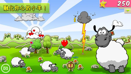 APKMANIA.COM® - Clouds & Sheep Premium v1.9.5 APK ...
