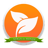 BēRelax Hindi Yoga Nindra Free