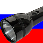 Flashlight of Russia icon
