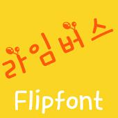 MDLimebus Korean FlipFont