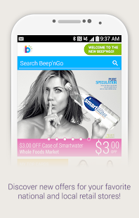 Beep'nGo - Loyalty & Coupons - screenshot thumbnail
