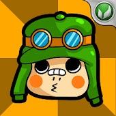 フライング亀(Flying Turtle)