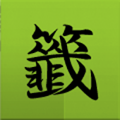 平成24年おみくじ Powered by とんかつ神社