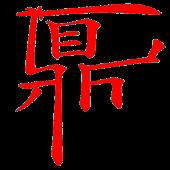Ding Feng Wushu Academy