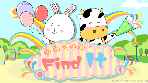 Find it Child puzzle game