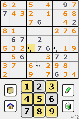 Number Place 151A- screenshot