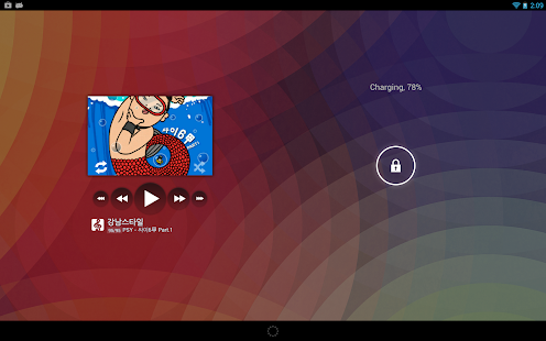Poweramp Music Player (Trial) Screenshot 26