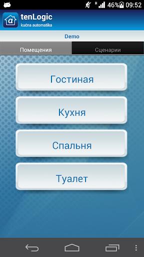 tenLogic-rus home automation