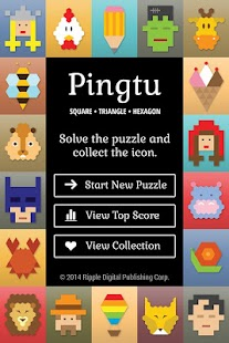 Pingtu- screenshot thumbnail