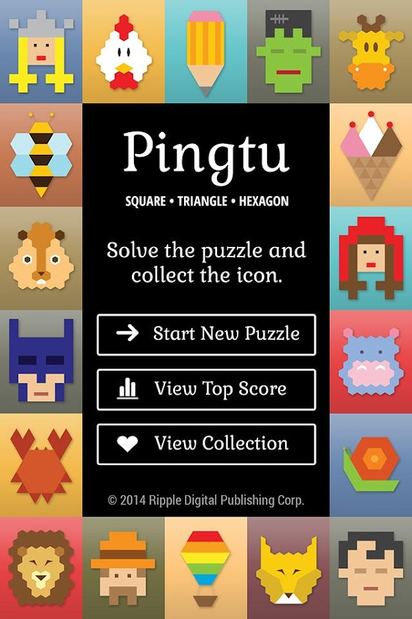 Pingtu- screenshot