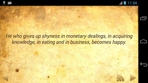 Daily Chanakya Quotes