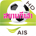 AIS Sport Arena for Tablet logo