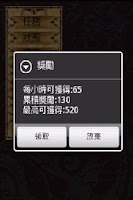 Screenshot of MonsterMessenger(English)