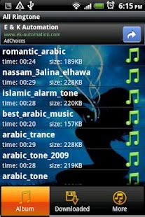 Arabia Ringtone - screenshot thumbnail