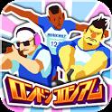 ロンドン・コロシアム【スポーツゲーム/完全無料】 icon