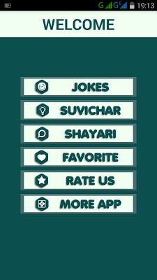 HINDI SHAYARI : HINDI SUVICHAR - screenshot