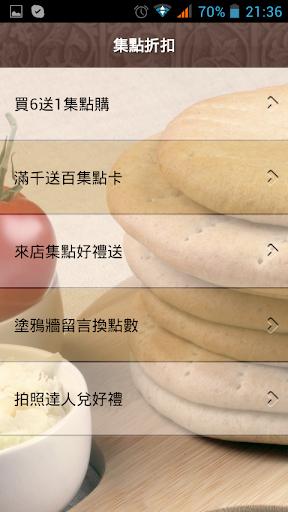 玩商業App|悅池精品旅館免費|APP試玩