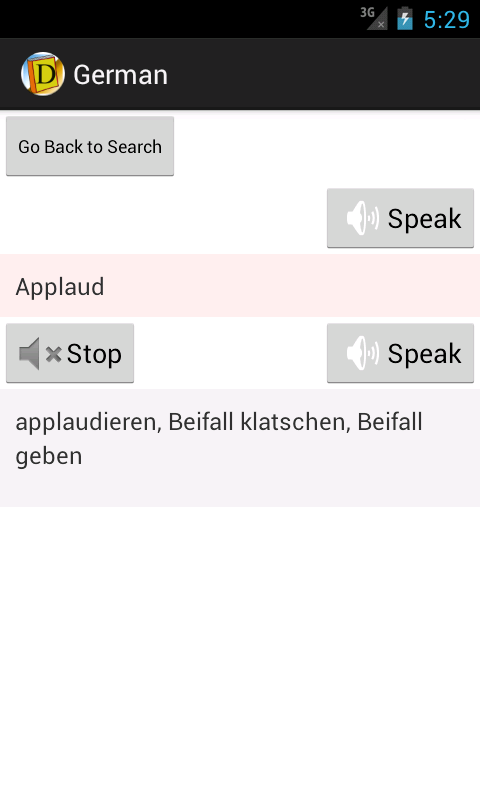 English German Dictionary - screenshot