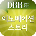 DBR Innovation Story logo