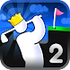 Super Stickman Golf 2 icon