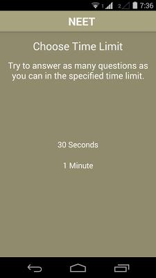 NEET - screenshot