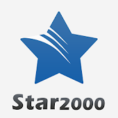 star 2000