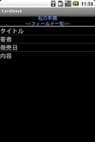 Screenshot of database apps