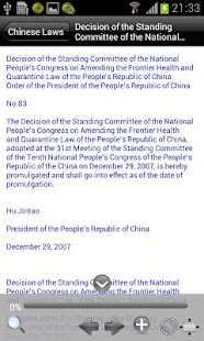 (Chinese Laws) Employment Law - screenshot thumbnail