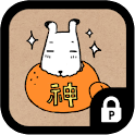 Hungry dog(peeling a mandarin) icon
