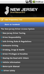 New Jersey Driver Manual Free - screenshot thumbnail