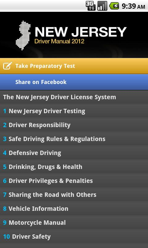 New Jersey Driver Manual Free- screenshot