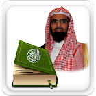 Quran MP3 nasser al qatami icon