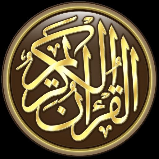 鋁古蘭經卡里姆·英語 書籍 App LOGO-APP試玩