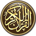 Al Quran (English) + Audio icon