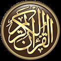 Al-Quran Karim Inglés icon